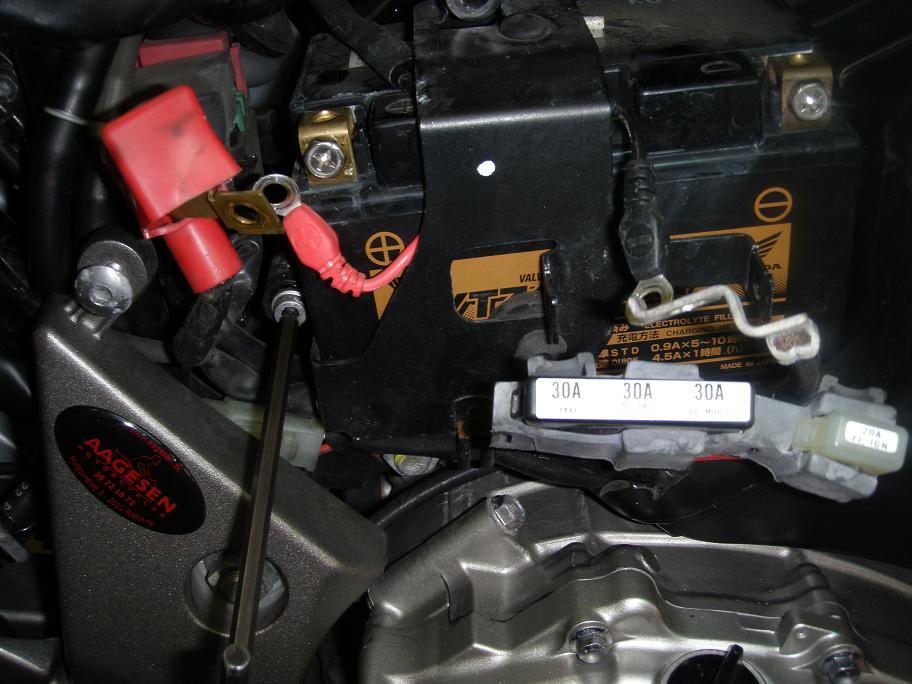Battery Removal Installation Cbf1000a Diy